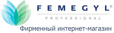 Femegyl-cosmetics.ru